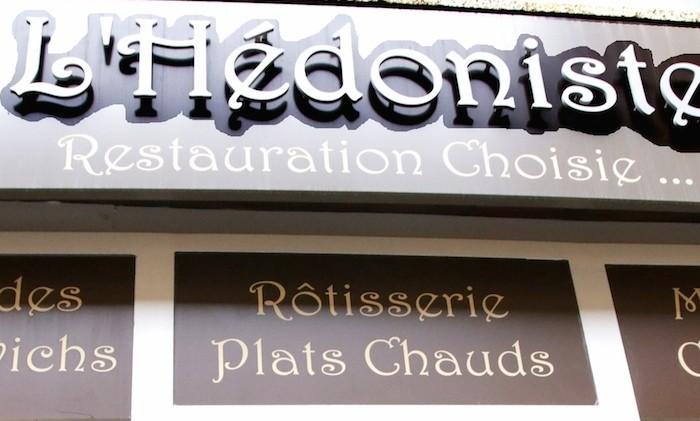 Exposition PhotoGraphik à L'Hédoniste, 1 Oct-5 Nov, Aix en Provence